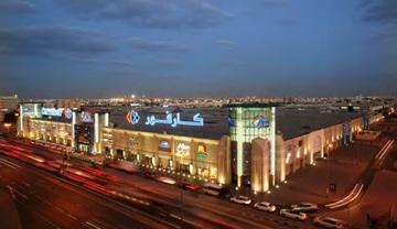 SHARJAH CITY CENTRE - EXPANSION & REFURBISHMENT